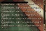 20061107193938.jpg
