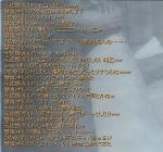 20061128193414.jpg