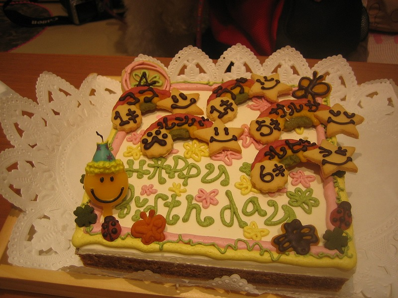 2009ケーキ