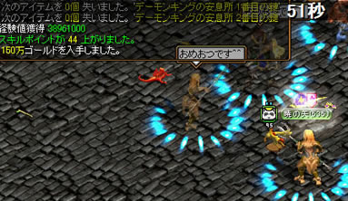 RedStone 08.06.04[03]