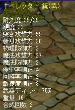 (´・ェ・`)