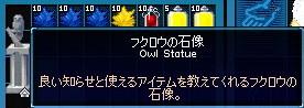 20080313 (2)