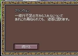 20080314 (2)