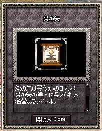 20080314 (4)