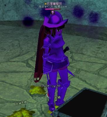 20080315 (17)