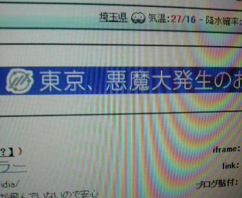 20080630174810