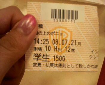 20080721194057