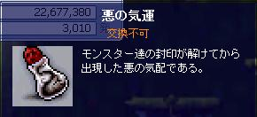 NL069.jpg