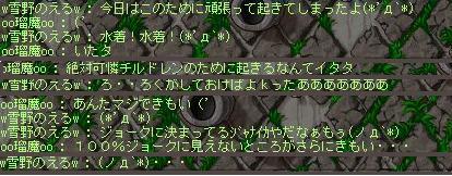 54 ほのかきもいね('