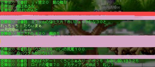 23 ゆりっころサンクス!!