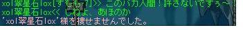 10 あほめ('
