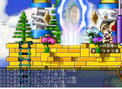 20 キャンディーいらねえよ('(