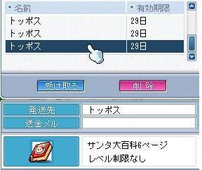 37 ニスモごみおくってくんな('