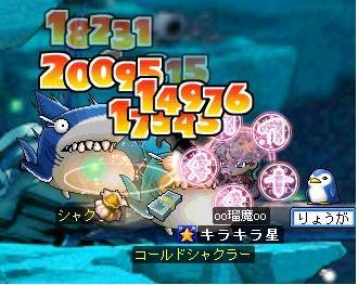 20 鮫狩り