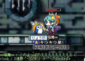 7 この泥棒猫!!('