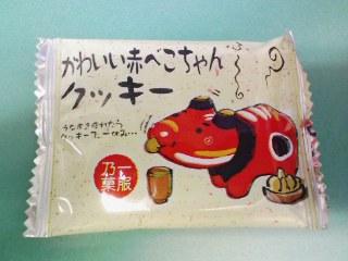 福島クッキー
