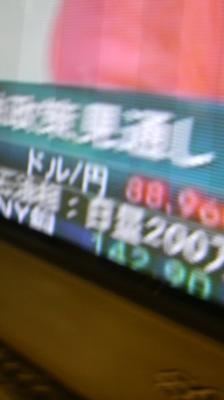 20081217084902