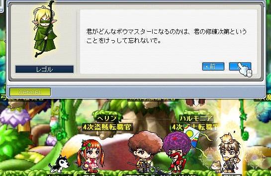 Maple0041_20090311005221.jpg