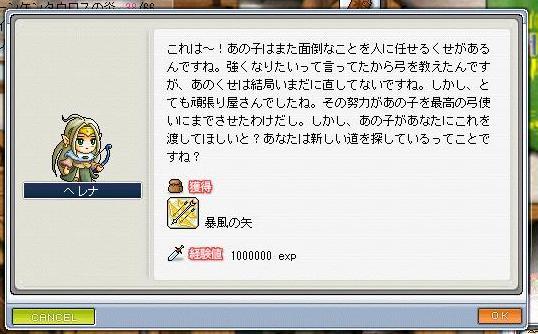 Maple0043_20090311225229.jpg