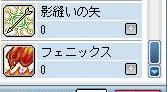 Maple0049_20090311230129.jpg