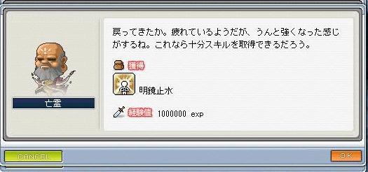 Maple0053_20090315010227.jpg
