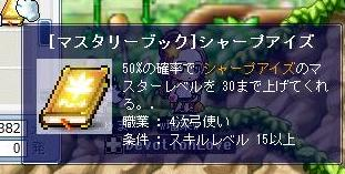 Maple0918.jpg