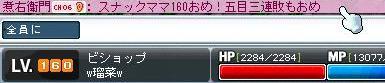 Maple0955.jpg