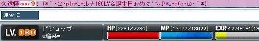 Maple0957.jpg