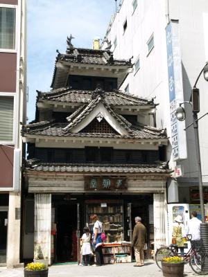 ミニチュア松本城(古本屋さん)