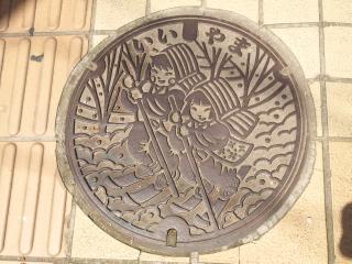 飯山市のマンホール