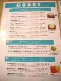 デリ&カフェ ヤマグチ