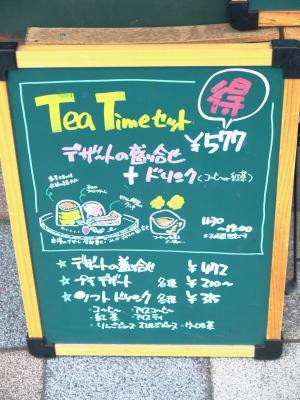 ハンバーグレストランHACHI (仙台店)