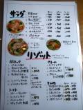 ビバーチェのサラダ&リゾットメニュー②
