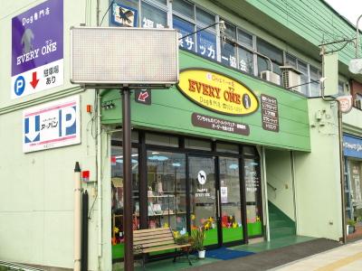 郡山のDog専門店「CH・エリーの店 EVERY ONE」