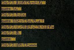 080313-0042-02.jpg