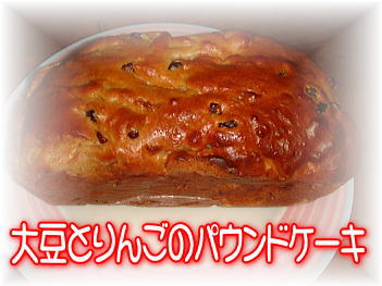 3.15ケーキ
