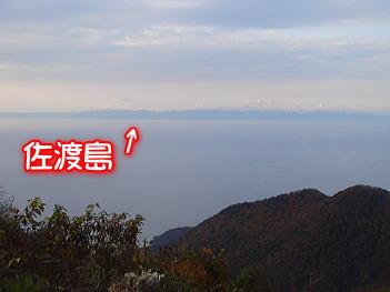 11.16佐渡島