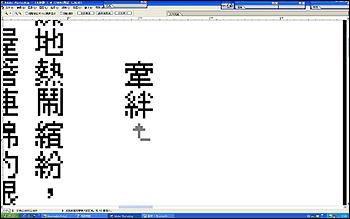 20081202.jpg