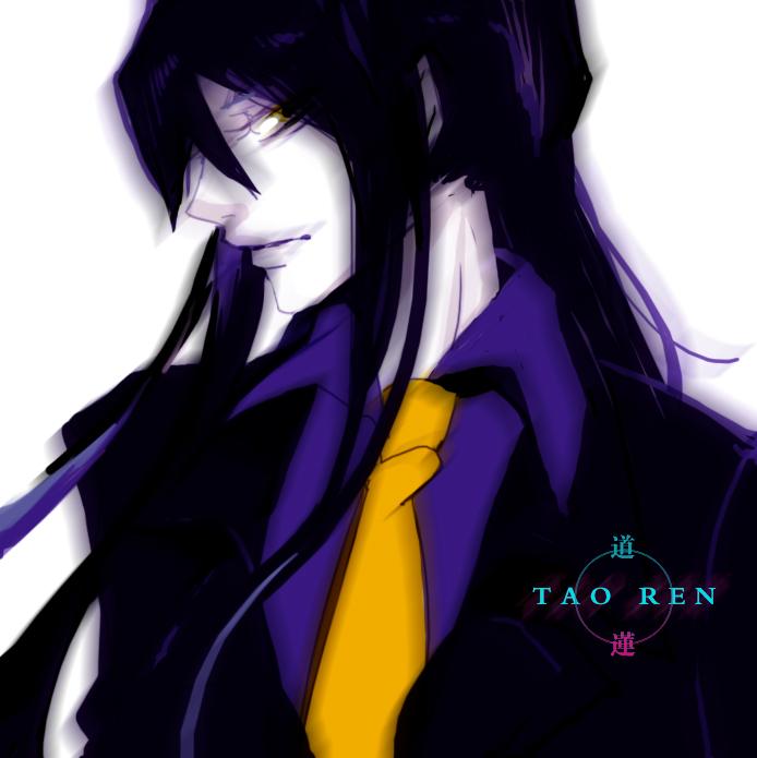 taoren-1.jpg