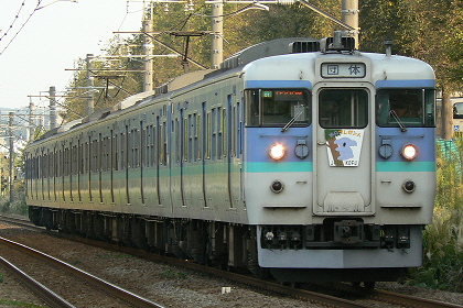 20090926 115