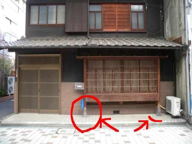 兵庫町の家