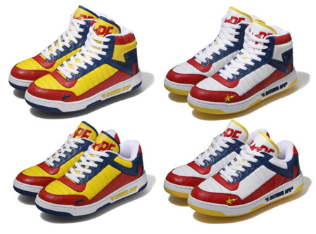 bape-bapesta88-re-yelow-blue-front.jpg