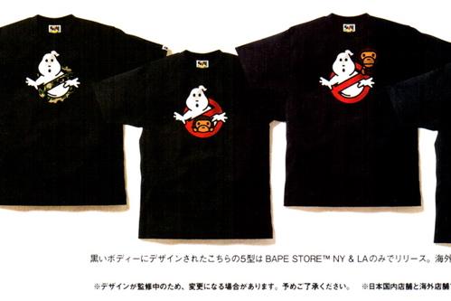ghost-busters-bape-tee-1_20090428011344.jpg
