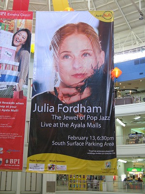 ジュリア・フォーダム