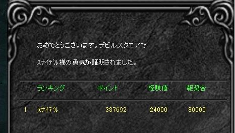 5月28日DS