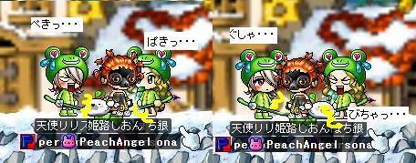 ozyamasimasu_20081222003306.jpg