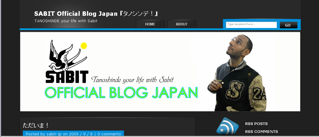 SABIT OFFICIAL BLOG JAPAN