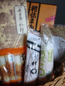 20120223竹輪&銘菓
