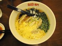 スープ餃子②