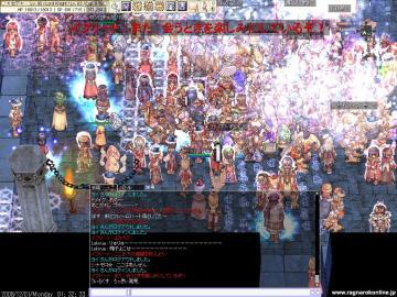 screenverdandi582.jpg